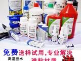 东莞聚力牌环氧树脂AB胶透明不发白厂家直销