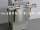上海真空机社区 铝箔袋真空包装机 不锈钢封口机 诚招代理