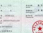 长春代办工商注册变更年报注销税务财务商标