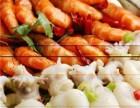 煌品三汁焖锅加盟多少钱