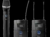 AKGPR4500ENG无线麦克风系统