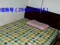 明光 跃龙小区 1室1厅 56平米 精装修 押一付一