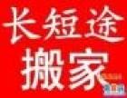 杭州喜盈门搬家公司