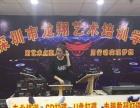 宁波哪里可以学dj专业酒吧打碟培训
