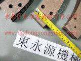 泰易达冲床开关橡胶保护套,超负荷油泵装置维修-现货台湾品质给