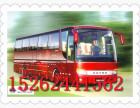 温州到株洲的汽车/客车/大巴车15825669926~直达车