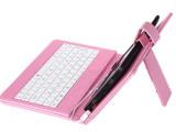 9.7寸平板电脑键盘套平板通用保护套键盘