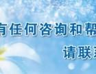 欢迎进入!南昌希尔乐热水器(各中心-希尔乐售后服务电话