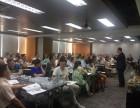 惠州在职MBA培训班学MBA的好处是什么