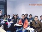 杭州专业机构 西班牙语培训 西班牙语初级课程