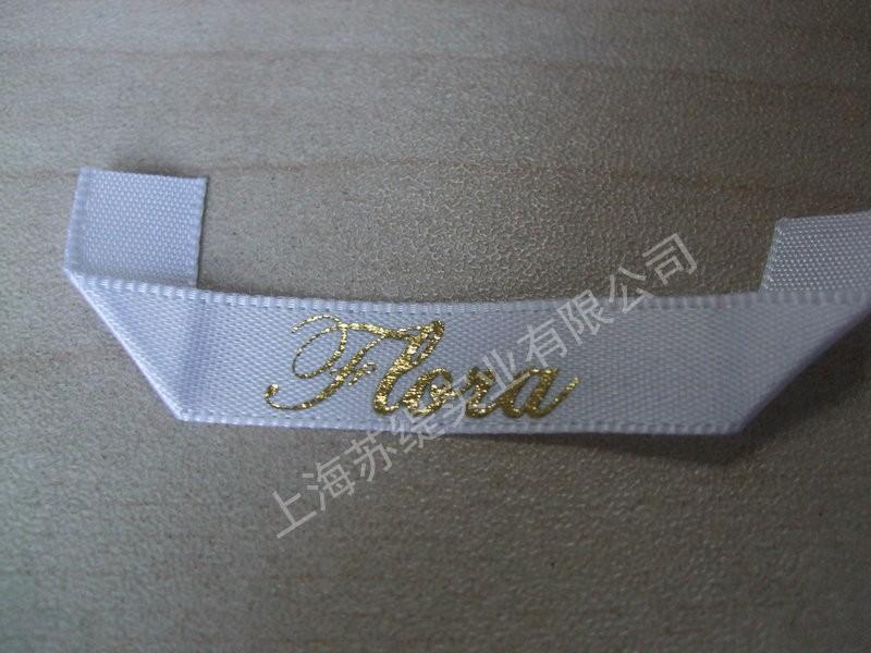 供应礼品包装丝带,印刷带,烫金丝带,烫银丝带