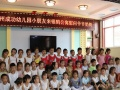 【孝亲·中国养老服务】沧州市运河区银鹤老年公寓