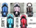 便捷式汽车儿童安全座椅