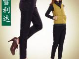 羽绒裤厂家批发供应定做雪利达女式小脚管羽绒裤女外穿新版保暖裤