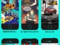 无非创意专业制作微信节日小游戏H5页面设计