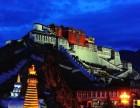 國慶 西藏 去阿里,到世界中心 找回自己