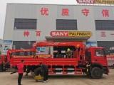 2-20吨随车吊厂家直销,三一徐工指定厂家,出厂价直销优惠多