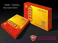 郑州彩色礼盒厂家,彩色礼盒定做,彩色礼品盒制作