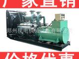 河南现货供应—无锡动力万迪120KW柴油发电机组