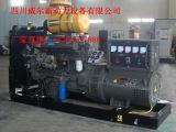 直销供应 柴油发电机组 120KW潍坊柴油发电机组 柴油机 发电