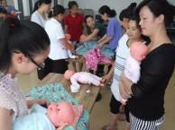 友缘母婴护理培训即将结束,下一期培训班火热招生中!