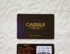 CASSILE专柜中国红钱包