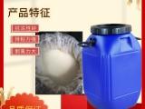 宿州保信新廠家生產水性壓敏膠