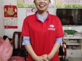 龙华家政服务 深圳北站家政服务 4号地铁站保姆育婴师服务