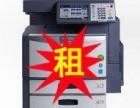 广州白云区龙归 同和 永泰复印机和打印机出租基本价格方案