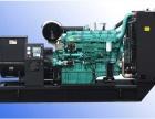 环保沃尔沃系列柴油发电机组