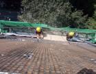 广州防水补漏 广州外墙维修 广州落水管安装 广州高空作业