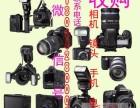 清远回收相机二手市场具体都在什么位置