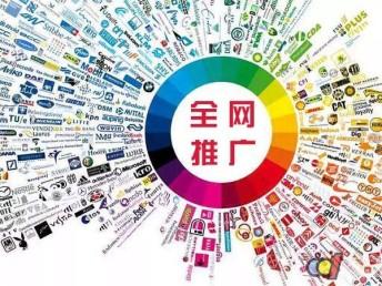 金融贷款期货股票类行业各大搜索引擎网络推广