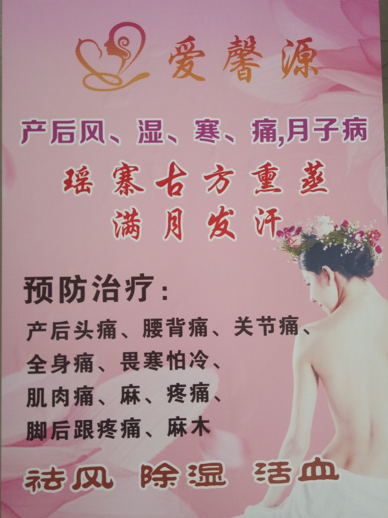 惠州大亚湾产后催乳师母乳喂养指导无痛通乳