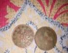 祖传古钱币 喜欢的可以看看