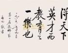 南京六合古董鉴定交易推荐