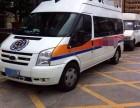 惠州深圳东莞广州医院120救护车专业服务全国病人