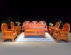 缅甸花梨木沙发品牌