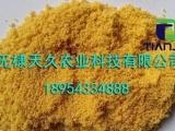 南宁大豆磷脂油粉厂商
