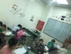 成都川越培训学校辅导班现在报名免费课程试听
