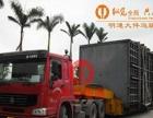 中山至上海设备、工程机械运输找明通小刘