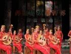 枣庄开场舞蹈,大屏幕租赁,歌舞表演,演艺演出,灯光