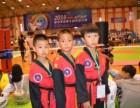 北京汉都跆拳道您理想的选择