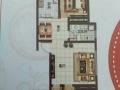 帝景华苑 4楼东边户3室2厅1卫