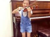 深圳龙岗塘坑木棉湾如何快速提升小提琴演奏能力