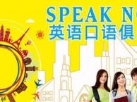 英语等级考试培训班 英语四级 六级 专八考试辅导
