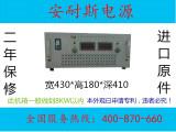石家庄0-48V40A可调直流电源哪家好