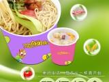 特色小吃加盟榜 双响QQ杯面加盟 冬季热卖小吃