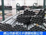 佛山304不锈钢制品管 不锈钢管厂家 201不锈钢装饰管批发