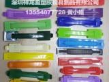 包装塑料提手 塑料包装提手 供应全国各大厂商使用提手